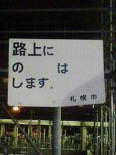 091004-001044.jpg