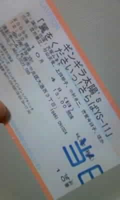 091004_164107.JPG