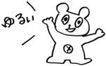 ゆるクマ.png